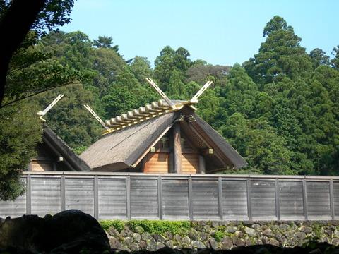 古事記と伊勢 - 高円宮典子さま、伊勢の神宮に千家国麿さんとのご結婚をご報告のキャプチャー