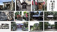 幸神神社(日の出町)の御朱印