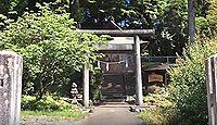 八幡神社 東京都あきる野市山田のキャプチャー
