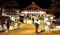 湯倉神社 - 函館湯の川温泉、松前藩主を救った温泉の神で、撫うさぎと二種類の小づち