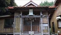 小野神社 島根県益田市戸田町