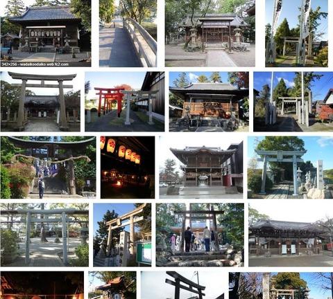 深江神社 三重県桑名市下深谷部のキャプチャー