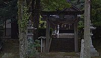 櫛色天蘿箇彦命神社 島根県浜田市久代町
