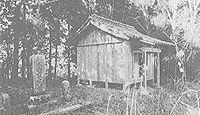 松本神社(大月町) - 弘見城・松本氏の当主を祀る、「松本さん」と親しまれた祭礼
