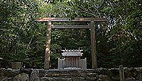 饗土橋姫神社 三重県伊勢市宇治今在家町のキャプチャー