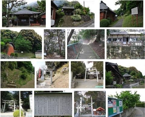 置染神社 三重県津市産品のキャプチャー