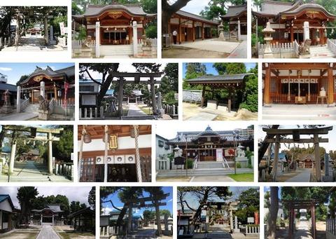 伊居太神社 兵庫県尼崎市下坂部のキャプチャー