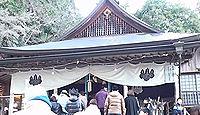 山口大神宮 - 大内義興が勅許を得て伊勢神宮を勧請、創建500年の2020年に式年遷宮か