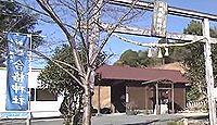 祈願合格神社 熊本県熊本市北区植木町岩野のキャプチャー