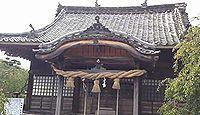 大村神社 長崎県大村市玖島のキャプチャー