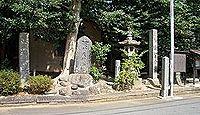 久尓都神社 - 三重県松阪市にあった式内社も、同市内の加世智神社に合祀された元伊勢
