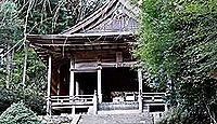 金峯神社 奈良県吉野郡吉野町吉野山のキャプチャー