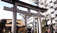 熊野神社 神奈川県横浜市神奈川区東神奈川のキャプチャー