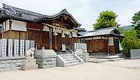 大賀世神社 大阪府東大阪市横小路町のキャプチャー