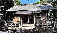 伊勢大御神下大神宮 - 鎌倉期の創建、吉田神道を崇敬した相馬昌胤が社殿造営を命じる