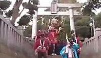 白髭神社 千葉県松戸市日暮のキャプチャー