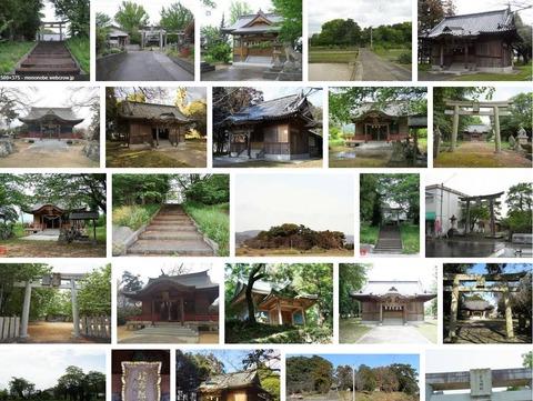 建布都神社 徳島県阿波市市場町香美郷社本18