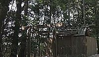 川原神社 三重県伊勢市佐八町泉水のキャプチャー
