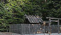 佐美長神社 三重県志摩市磯部町のキャプチャー