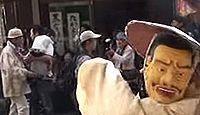 重要無形民俗文化財「上野天神祭のダンジリ行事」 - 印、ダンジリ、鬼が町を巡行のキャプチャー