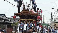 津原神社 大阪府東大阪市花園本町のキャプチャー