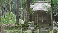 酒列神社 福井県越前市米口町