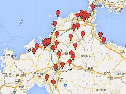 福岡県の旧県社のキャプチャー