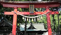小室浅間神社(下浅間) - 「冨士山下宮」流鏑馬や筒粥祭の神事、大塔宮護良親王の首級