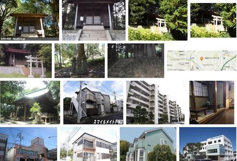 第六社 神奈川県横浜市戸塚区上矢部町のキャプチャー