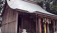 三重生神社 滋賀県高島市安曇川町常磐木のキャプチャー