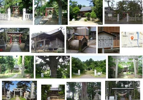 三島神社 新潟県柏崎市剣野町のキャプチャー