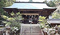 御調八幡宮 - 和気清麻呂の姉が弟の雪冤を祈願して創祀、豊臣秀吉お手植えのしだれ桜