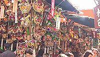 鷲神社(台東区) - 「おとりさま」として親しまれる、酉の市の起源・発祥の神社