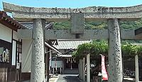 宝当神社 佐賀県唐津市高島のキャプチャー