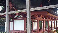 添御県坐神社(三碓) - ナガスネヒコともされる神、南北朝期の重文・社殿のある古社
