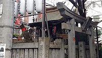金丸稲荷神社 東京都新宿区荒木町のキャプチャー