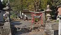 関東五社稲荷神社 栃木県佐野市大栗町