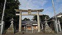 三宅神社 三重県鈴鹿市国府町のキャプチャー