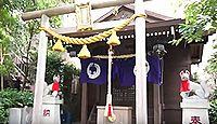 茶の木神社 - 「お茶ノ木様」と親しまれる稲荷神、布袋尊を遷座して日本橋七福神に