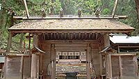 仁科神明宮 - 500年以上もの式年造営棟札が全て現存、国宝に指定される神明造の本殿