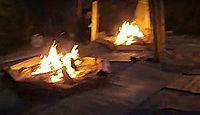 重要無形民俗文化財「五十猛のグロ」 - 円錐形の大きな仮屋に神を迎える小正月行事