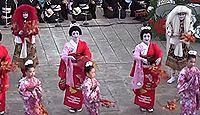 重要無形民俗文化財「長崎くんちの奉納踊」 - 400年続く市民生活に定着した長崎の行事のキャプチャー