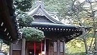 廣尾稲荷神社 東京都港区南麻布のキャプチャー