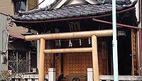 千代田神社 東京都中央区日本橋小伝馬町