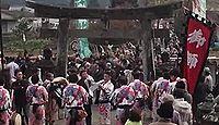 柴山八幡社 - 大杉や大楠が枝を広げる、800年以上続く奇祭「ひょうたん祭り」や流鏑馬