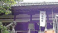 葛木坐火雷神社 奈良県葛城市笛吹のキャプチャー