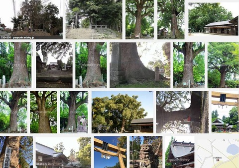 小木阿蘇神社 熊本県熊本市城南町藤山のキャプチャー