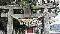 八坂神社(日田市豆田) - 素盞嗚命一柱を祀る、日田祇園の曳山行事の一社