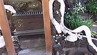 上神明天祖神社 東京都品川区二葉のキャプチャー