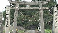 知波夜比売神社 広島県三次市布野町下布野のキャプチャー